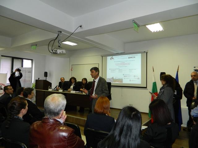 Научна конференция за студенти и докторанти